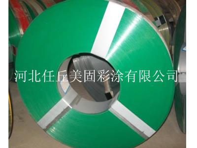 扣板原材料_彩钢带(图片)