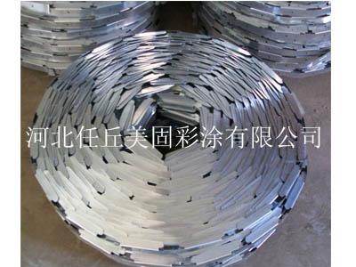 美固供应彩钢扣板原料(图片)