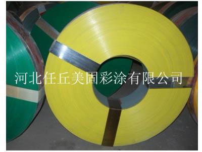 扣板原材料_彩钢扣板原料厂家(图片)