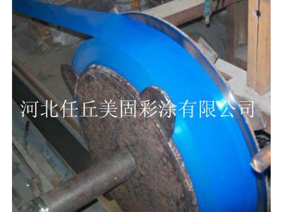 彩钢扣板原料供应(图片)