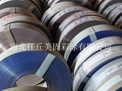 扣板原材料_彩钢扣板原材料(图片)