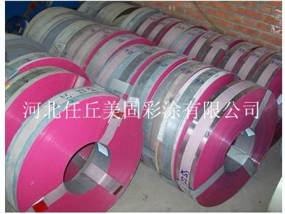 扣板原料_彩钢扣板原料(图片)