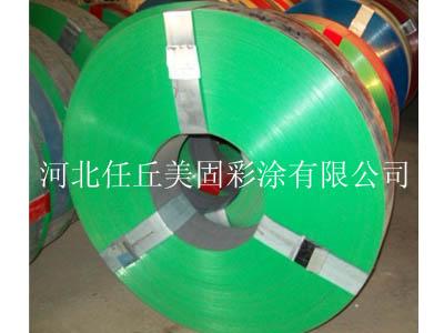 彩钢扣板原料(图片)