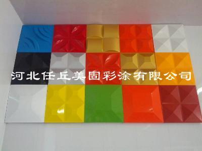 三维扣板_三维板厂家(图片)