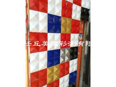 三维扣板_三维扣板厂家(图片)